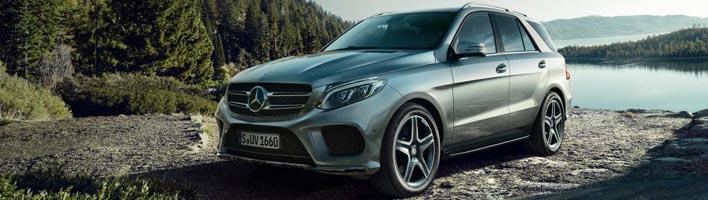 Противоугонные блокираторы руля Construct Volant для Mercedes GLE