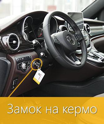 http://www.construct.spv.ua/wp-content/uploads/2017/04/1.jpg