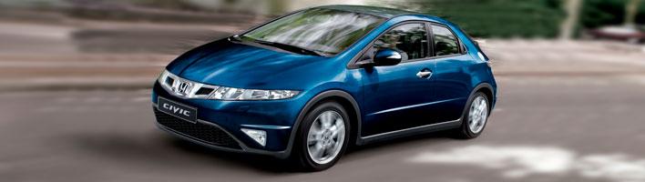 Протиугінний захист Construct для Honda Civic 5D